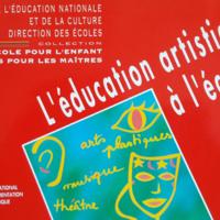 education artistique.jpg